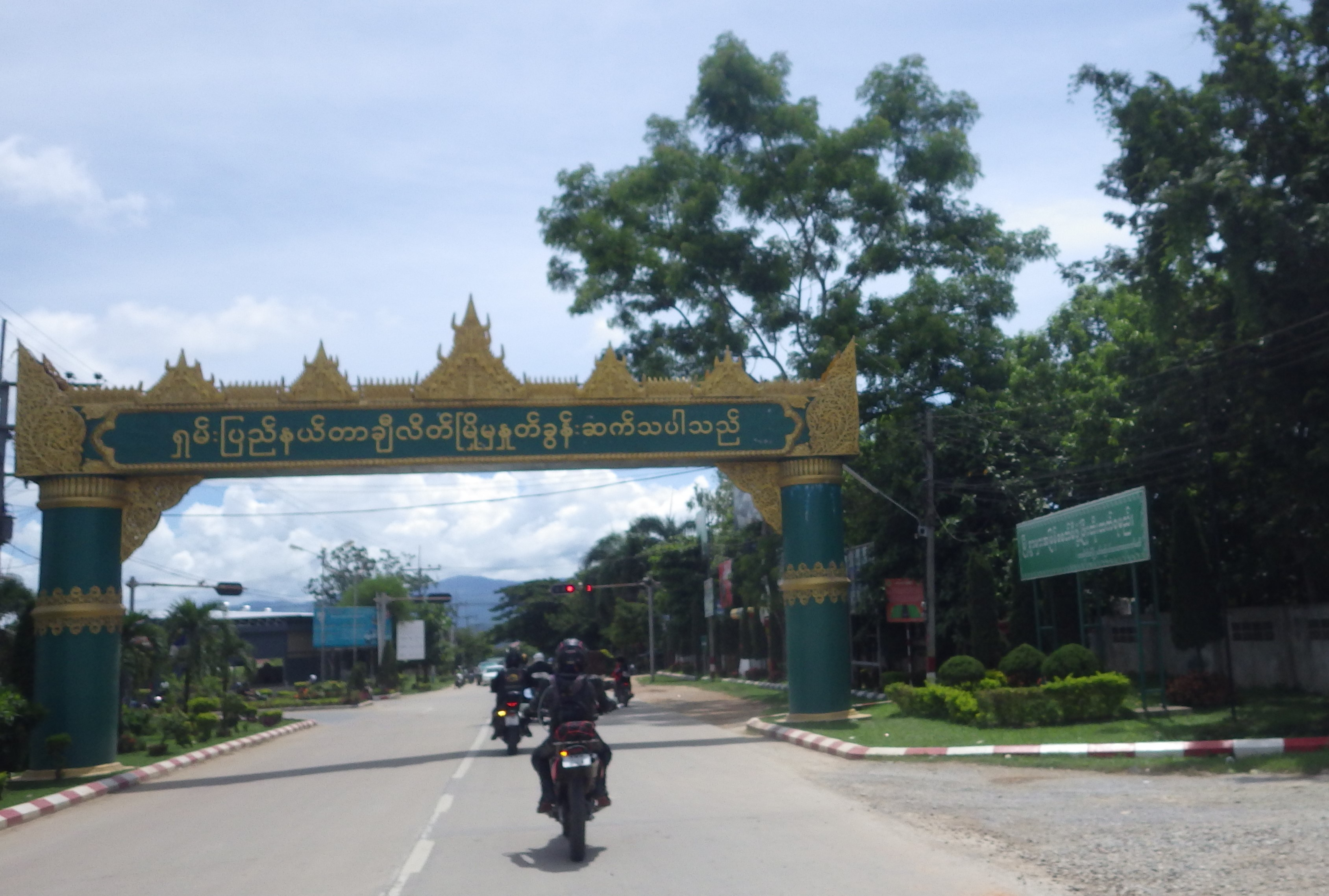Beautiful ride on a Myanmar motorcycle tour