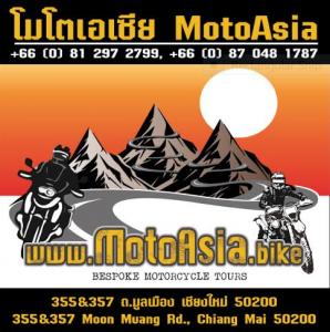 Thailand motorcycle tour