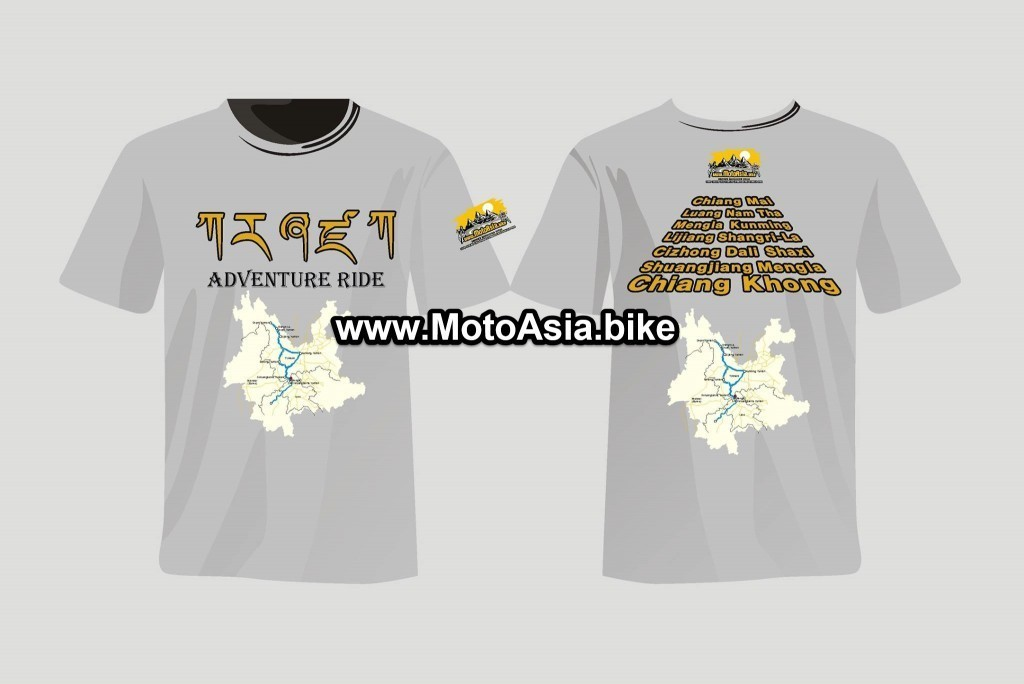 Tibet, China motorcycle tour t-shirts now available
